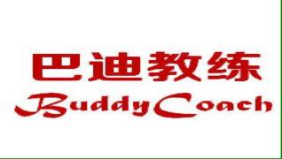 回到未来(北京)教育科技有限公司